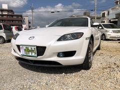 沖縄の中古車 マツダ RX−8 車両価格 38万円 リ済込 平成15年 5.7万K ホワイト