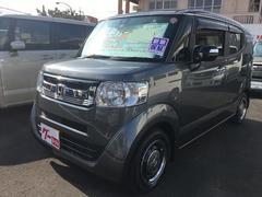 沖縄の中古車 ホンダ N−BOXスラッシュ 車両価格 153.8万円 リ済別 平成28年 1.4万K グレーM