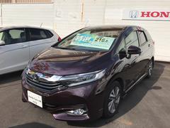 沖縄の中古車 ホンダ シャトル 車両価格 216.8万円 リ済別 平成28年 0.8万K パープル
