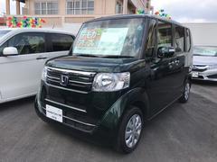 沖縄の中古車 ホンダ N BOX 車両価格 132.8万円 リ済別 平成28年 0.7万K グリーン