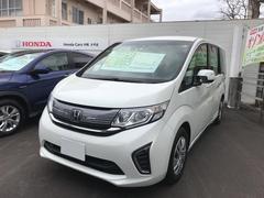 沖縄の中古車 ホンダ ステップワゴン 車両価格 242.8万円 リ済別 平成29年 0.7万K ホワイト