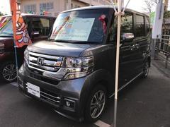 沖縄の中古車 ホンダ N BOXカスタム 車両価格 157.8万円 リ済別 平成29年 0.3万K グレー