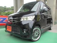 沖縄の中古車 日産 ルークス 車両価格 67.8万円 リ済込 平成22年 6.7万K ブラックM