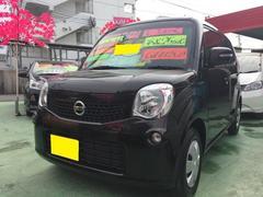 沖縄の中古車 日産 モコ 車両価格 68万円 リ済込 平成25年 7.0万K ブラウン