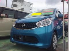 沖縄の中古車 日産 デイズ 車両価格 64万円 リ済込 平成25年 5.7万K ミネラルブルーM