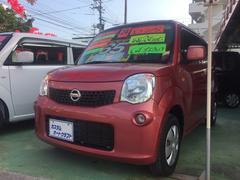 沖縄の中古車 日産 モコ 車両価格 64万円 リ済込 平成24年 7.5万K ピンク