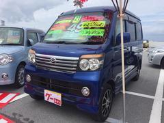 沖縄の中古車 ダイハツ アトレーワゴン 車両価格 48万円 リ済込 平成21年 13.2万K ブルー
