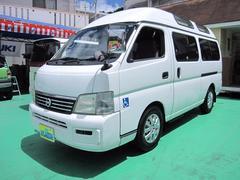 沖縄の中古車 日産 キャラバンバス 車両価格 67万円 リ済込 平成14年 9.1万K ホワイト