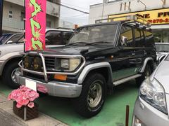 沖縄の中古車 トヨタ ランドクルーザープラド 車両価格 116万円 リ済込 平成5年 20.6万K DグリーンII