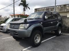 沖縄の中古車 トヨタ ランドクルーザープラド 車両価格 99万円 リ済込 平成8年 18.1万K ダークブルーII