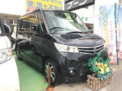 沖縄の中古車 日産 ルークス 車両価格 76万円 リ済込 平成24年 6.4万K ブラック