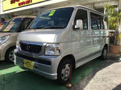 沖縄の中古車 ホンダ バモス 車両価格 49万円 リ済込 平成22年 7.3万K シルバー