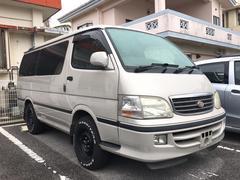 沖縄の中古車 トヨタ ハイエースワゴン 車両価格 79万円 リ済込 平成15年 20.4万K ベージュ