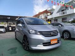 沖縄の中古車 ホンダ フリード 車両価格 53万円 リ済込 平成20年 9.7万K シルバー