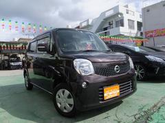 沖縄の中古車 日産 モコ 車両価格 52万円 リ済込 平成23年 7.3万K Dブラウン