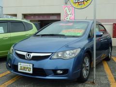 沖縄の中古車 ホンダ シビックハイブリッド 車両価格 59万円 リ済別 平成20年 7.4万K ブルーM
