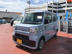 沖縄の中古車 ダイハツ ハイゼットキャディー 車両価格 124万円 リ済別 平成28年 0.8万K ライトブルー