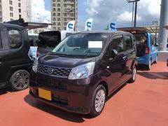 沖縄の中古車 ダイハツ ムーヴ 車両価格 127万円 リ済別 平成28年 400K ブラウン
