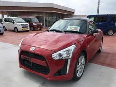 沖縄の中古車 ダイハツ コペン 車両価格 149万円 リ済別 平成26年 2.6万K レッド