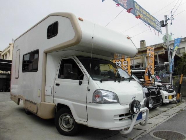 トヨタ キャンピングカー アトム 走行外部電源充電冷蔵庫インバータ