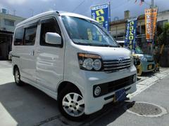 沖縄の中古車 ダイハツ アトレーワゴン 車両価格 69万円 リ済込 平成21年 9.6万K パールホワイトIII