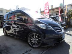 沖縄の中古車 ホンダ フリード 車両価格 69万円 リ済込 平成20年 9.1万K ルミナスブルーパール