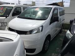 沖縄の中古車 日産 NV200バネットバン 車両価格 137万円 リ済込 平成25年 7.5万K ホワイト
