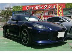 沖縄の中古車 マツダ RX−8 車両価格 78万円 リ済込 平成18年 7.2万K ブルー