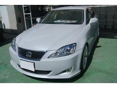沖縄の中古車 レクサス IS 車両価格 123万円 リ済込 平成18年 9.3万K ホワイトII