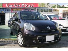 沖縄の中古車 日産 マーチ 車両価格 58万円 リ済込 平成22年 2.9万K Dブラウン