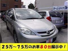 沖縄の中古車 マツダ プレマシー 車両価格 29万円 リ済込 平成19年 10.1万K シルバー