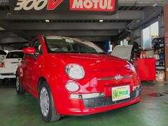 沖縄の中古車 フィアット フィアット 500 車両価格 97.9万円 リ済別 2010年 4.8万K レッド
