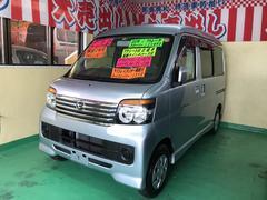 沖縄の中古車 ダイハツ アトレーワゴン 車両価格 95万円 リ済込 平成22年 6.5万K シルバー