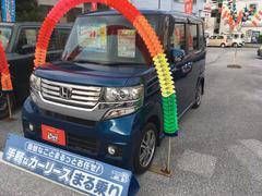 沖縄の中古車 ホンダ N BOXカスタム 車両価格 99万円 リ済別 平成25年 5.1万K ブルーM