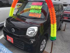 沖縄の中古車 日産 モコ 車両価格 49万円 リ済別 平成23年 9.6万K ブラウン