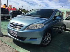 沖縄の中古車 ホンダ エディックス 車両価格 35万円 リ済込 平成17年 10.4万K ライトブルー