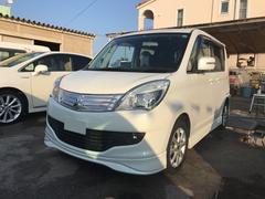 沖縄の中古車 三菱 デリカD:2 車両価格 69万円 リ済込 平成25年 3.3万K パールホワイト