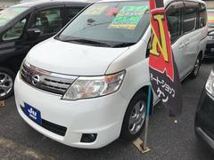 沖縄の中古車 日産 セレナ 車両価格 69万円 リ済込 平成20年 9.9万K パールホワイト