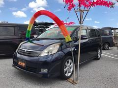 沖縄の中古車 トヨタ アイシス 車両価格 55万円 リ済込 平成20年 8.5万K ブルーM