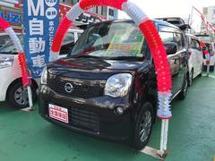 沖縄の中古車 日産 モコ 車両価格 79万円 リ済込 平成25年 5.1万K ブラウン
