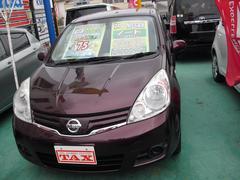 沖縄の中古車 日産 ノート 車両価格 69万円 リ済込 平成24年 6.0万K ブラウン