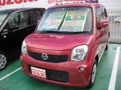 沖縄の中古車 日産 モコ 車両価格 75万円 リ済込 平成24年 4.7万K ピンク