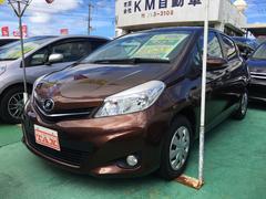 沖縄の中古車 トヨタ ヴィッツ 車両価格 69万円 リ済込 平成23年 4.9万K ブラウン
