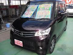 沖縄の中古車 日産 ルークス 車両価格 79万円 リ済込 平成24年 6.0万K パープルM
