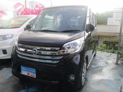 沖縄の中古車 日産 デイズルークス 車両価格 95万円 リ済込 平成26年 3.9万K ブラックP
