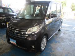 沖縄の中古車 日産 デイズルークス 車両価格 93万円 リ済込 平成26年 2.7万K パープル