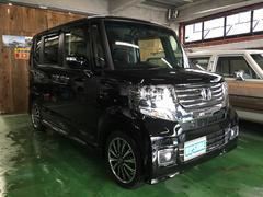 沖縄の中古車 ホンダ N BOXカスタム 車両価格 125万円 リ済込 平成27年 1.5万K ブラック