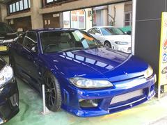 沖縄の中古車 日産 シルビア 車両価格 114万円 リ済込 平成11年 16.0万K ブルー