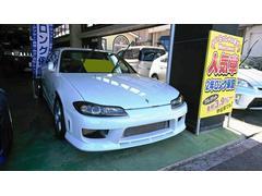 沖縄の中古車 日産 シルビア 車両価格 119万円 リ済込 平成13年 12.6万K パールホワイト