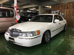 沖縄の中古車 リンカーン リンカーン タウンカー 車両価格 99万円 リ済込 2000年 走不明 ホワイト